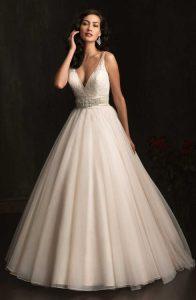 robe de mariée dans le 45 à commander sur mesure